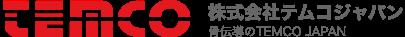 株式会社テムコジャパン TEMCO Japan Co., ltd. 骨伝導のTEMCO